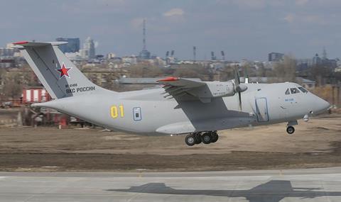 Il-112V main-c-VASO