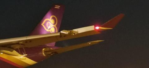 Thai A330