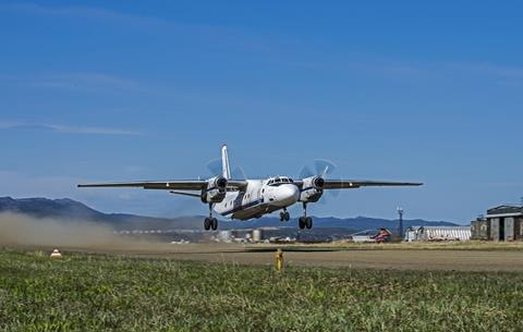 Kamchatka An-26 broad-c-Kamchatka Aviation Enterprise