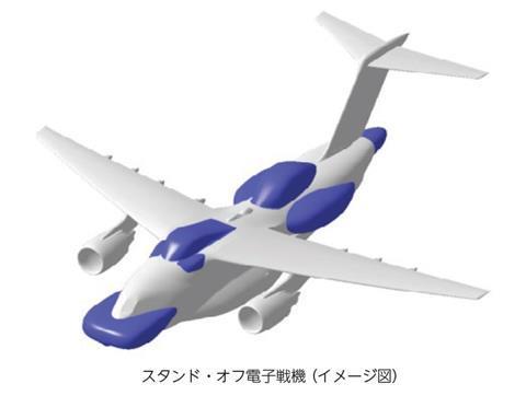 C-2EW