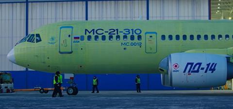 MC-21-310 ff-c-Irkut
