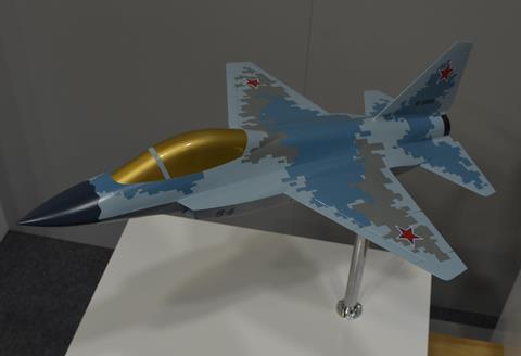 Entrenador MiG MAKS 2021