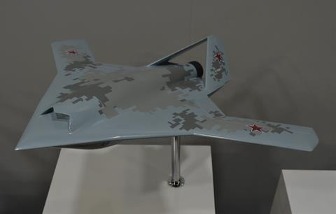 MiG UCAV MAKS 2021