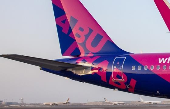 Wizz Abu Dhabi tail