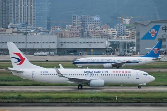 China Southern China Eastern_wikimedia