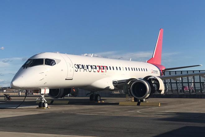SpaceJet-c-MitsubishiAircaft