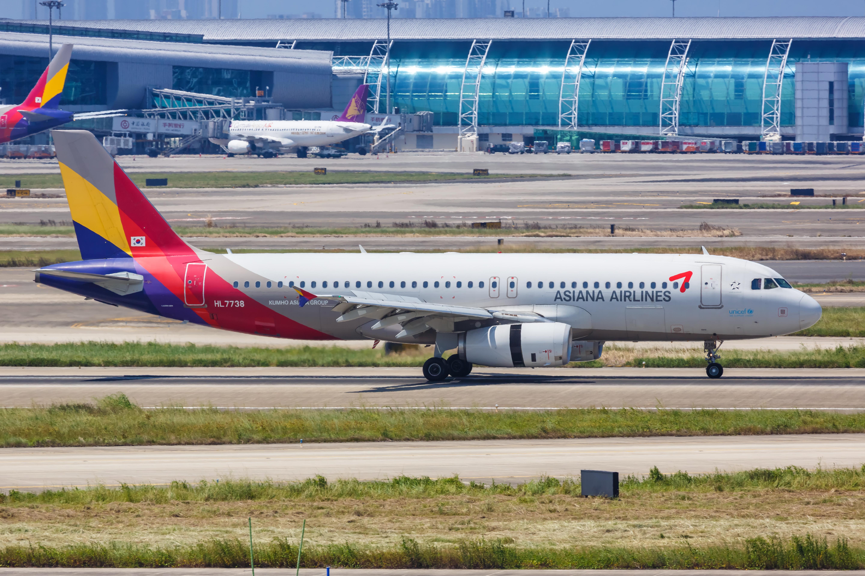 Asiana Airlines narrows loss in 2020 despite Covid-19