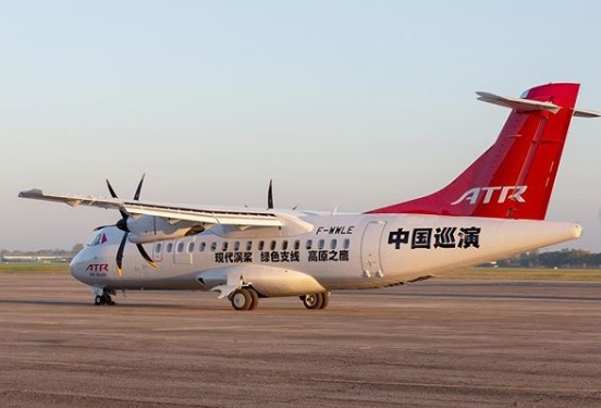 ATR 42-600 commences Chinese certification testing