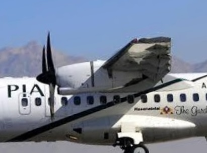 PIA maintenance lapses meant ATRs had poor engine reliability